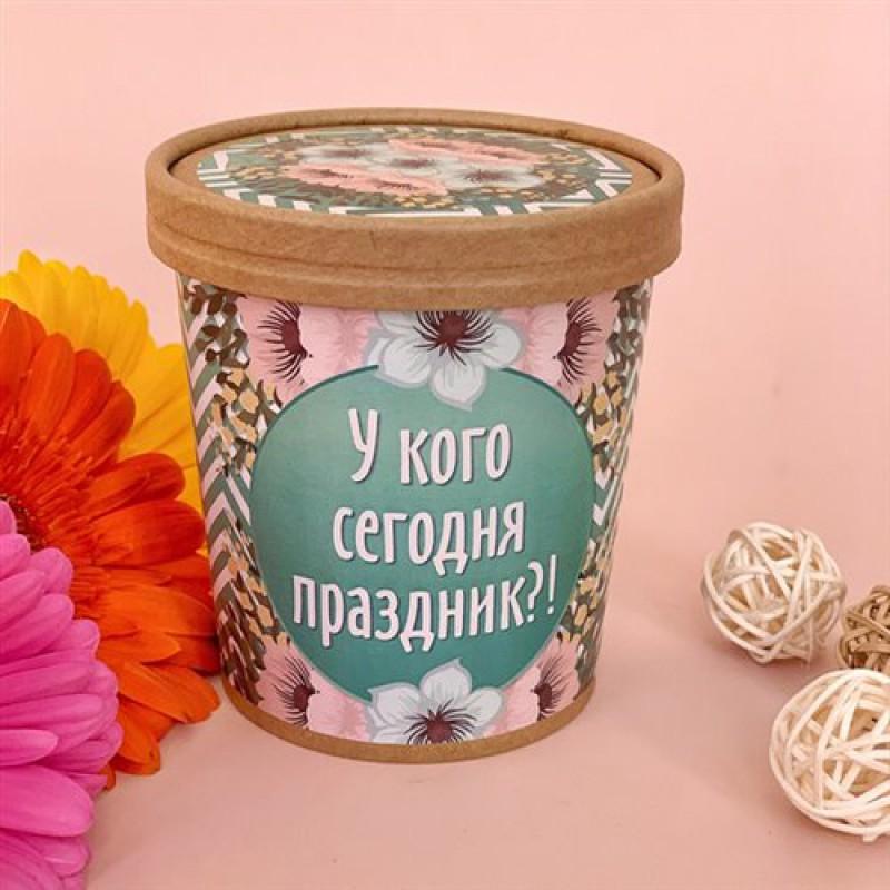 """Конфеты любви """"У кого сегодня праздник?!"""""""