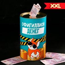 """Копилка """"Офигиллион денег"""""""