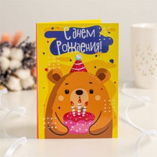 """Открытка с 4 плитками шоколада """"С днём рождения (медведь с тортом)"""""""