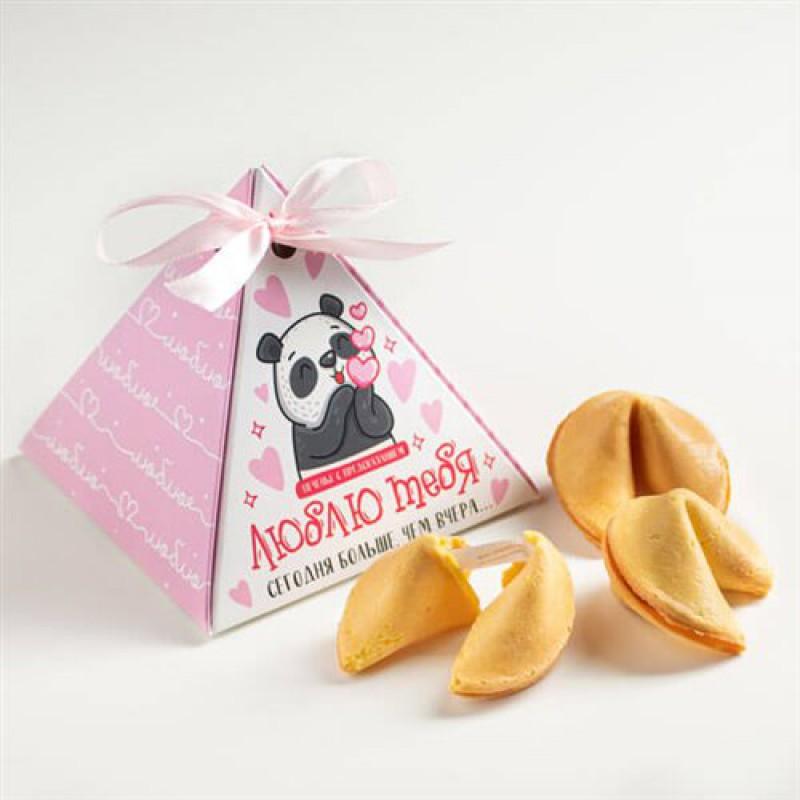 """Печенье с предсказанием """"Я тебя люблю (панда) """""""