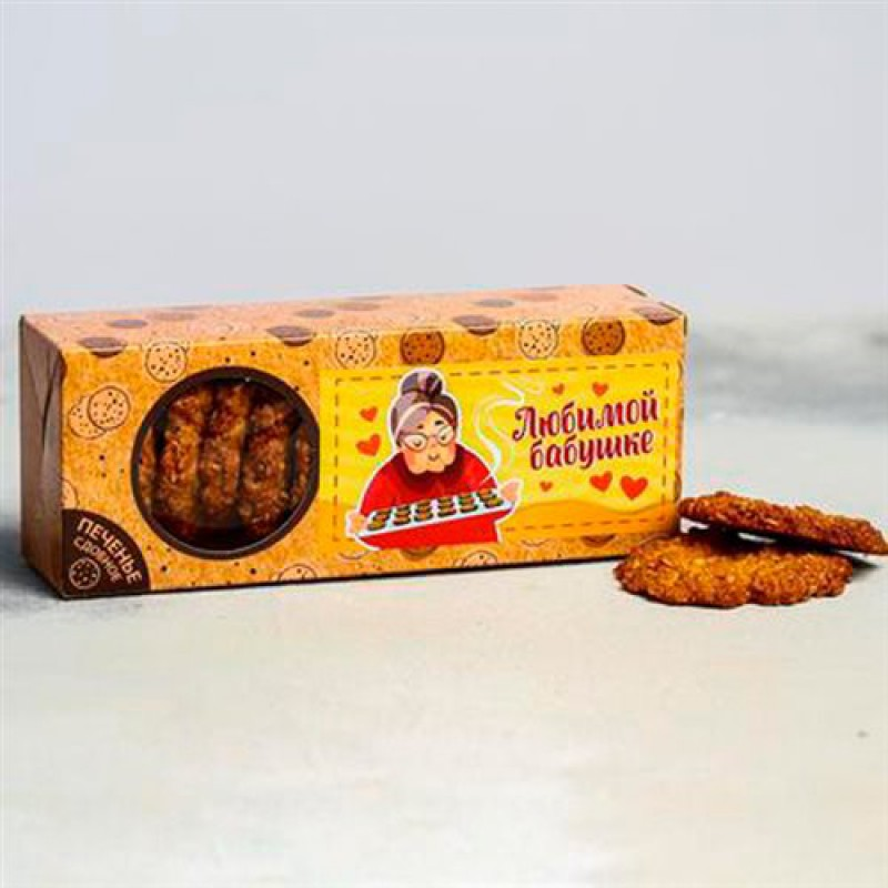 """Печенье сдобное """"Любимой бабушке"""" 100 гр"""