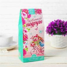 Подарочный чай «Любимой подруге»