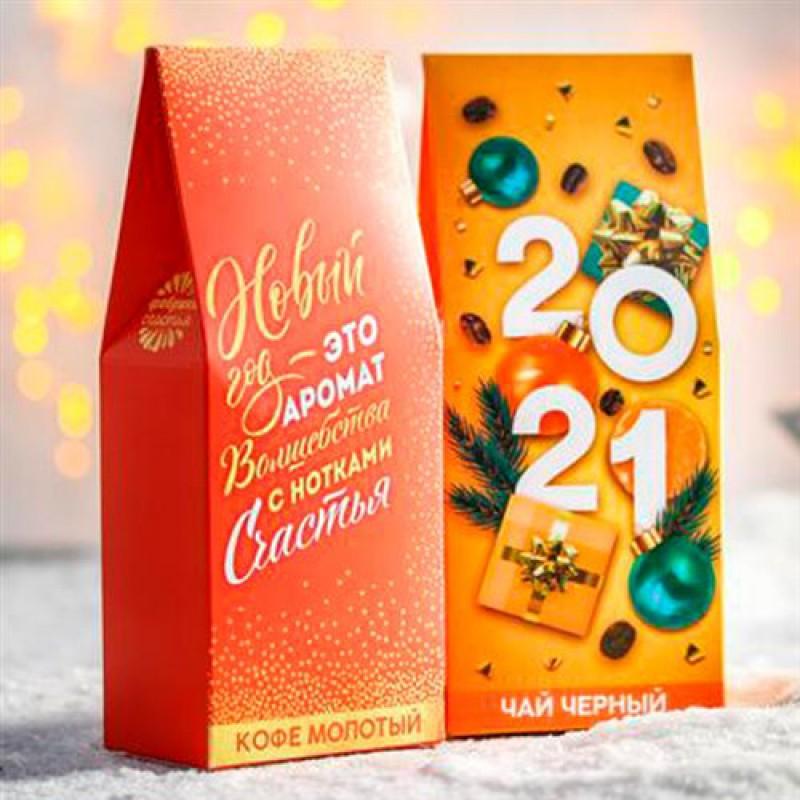 Подарочный набор «2021»