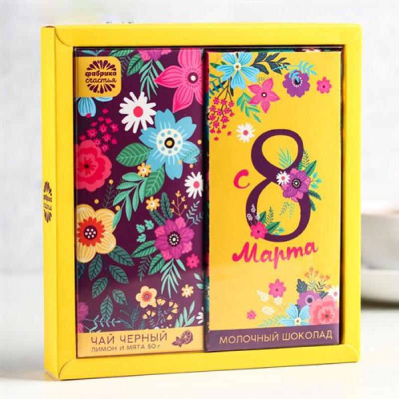 Подарочный набор «С 8 Марта»
