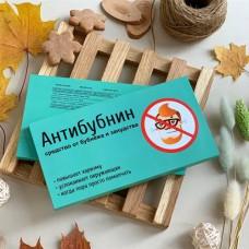 """Шоколад """"Антибубнин"""""""