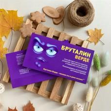 """Шоколад """"Бруталин Верде"""""""