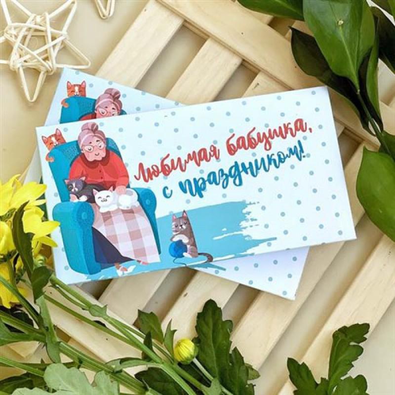 """Шоколад """"Любимая бабушка с праздником"""""""