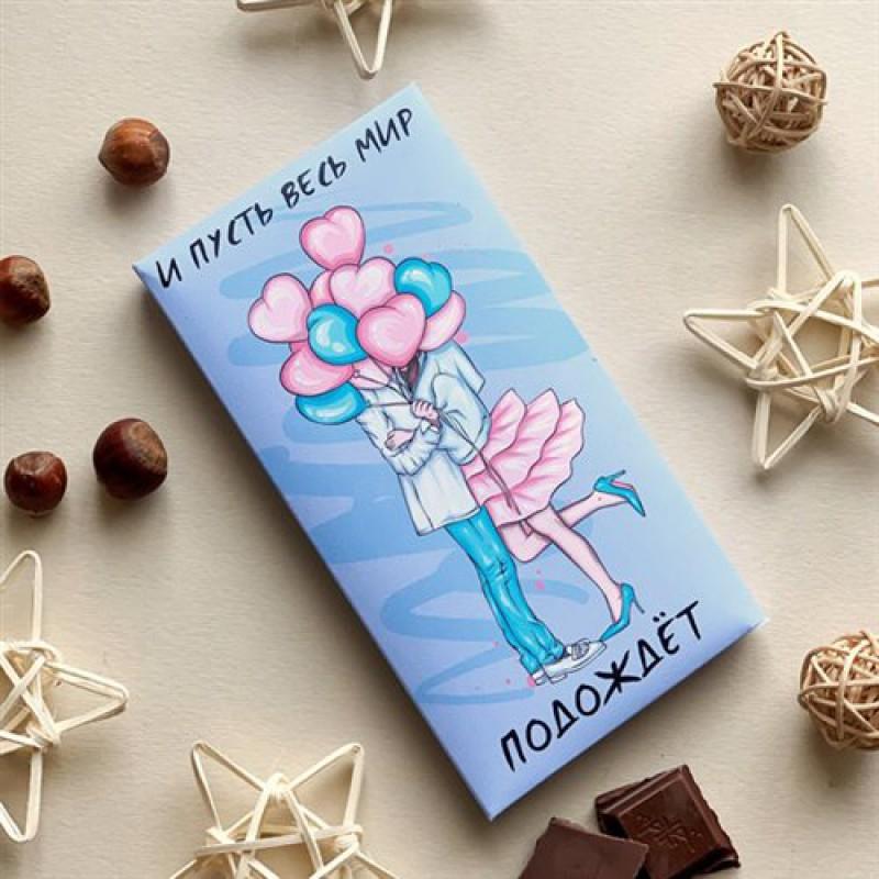 """Шоколад""""И пусть весь мир подождет"""""""