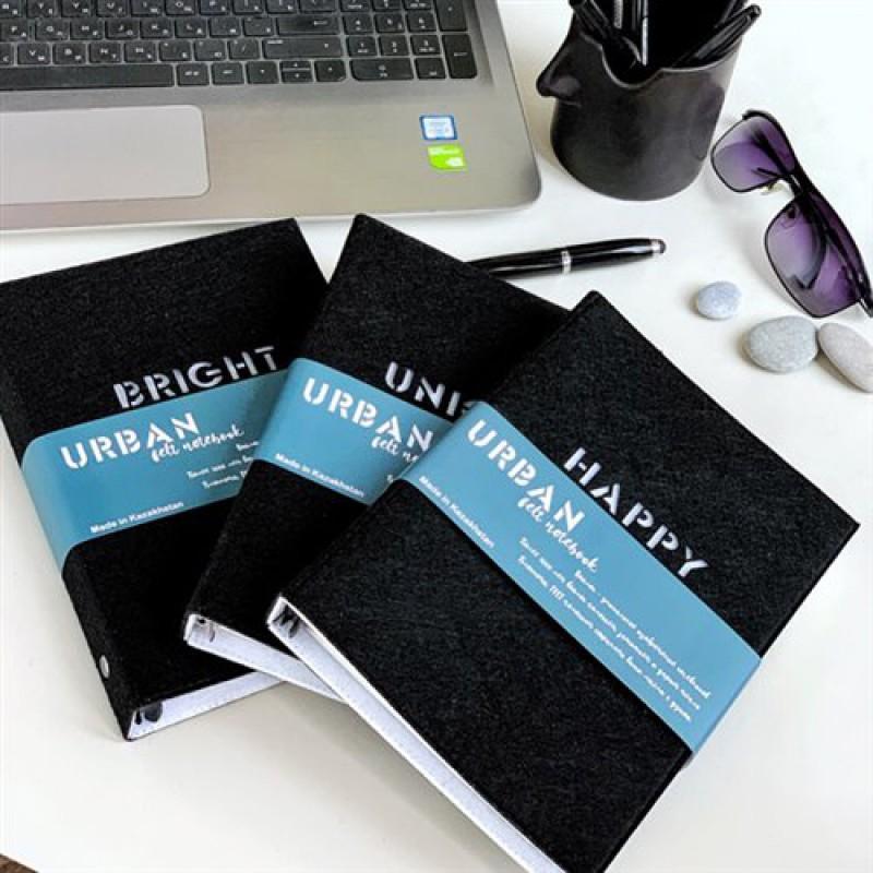 Войлочные блокноты - серия Urban